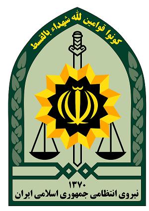 انشا نیروی انتظامی