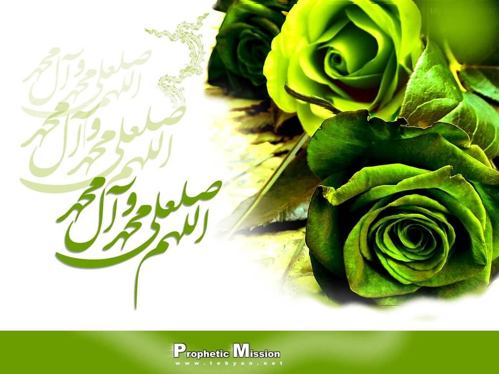میلاد پیامبر اکرم