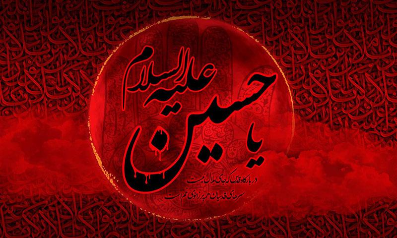 ترجمه فارسی آهنگ حسین گلدی همراه با دانلود آهنگ با 4 کیفیت
