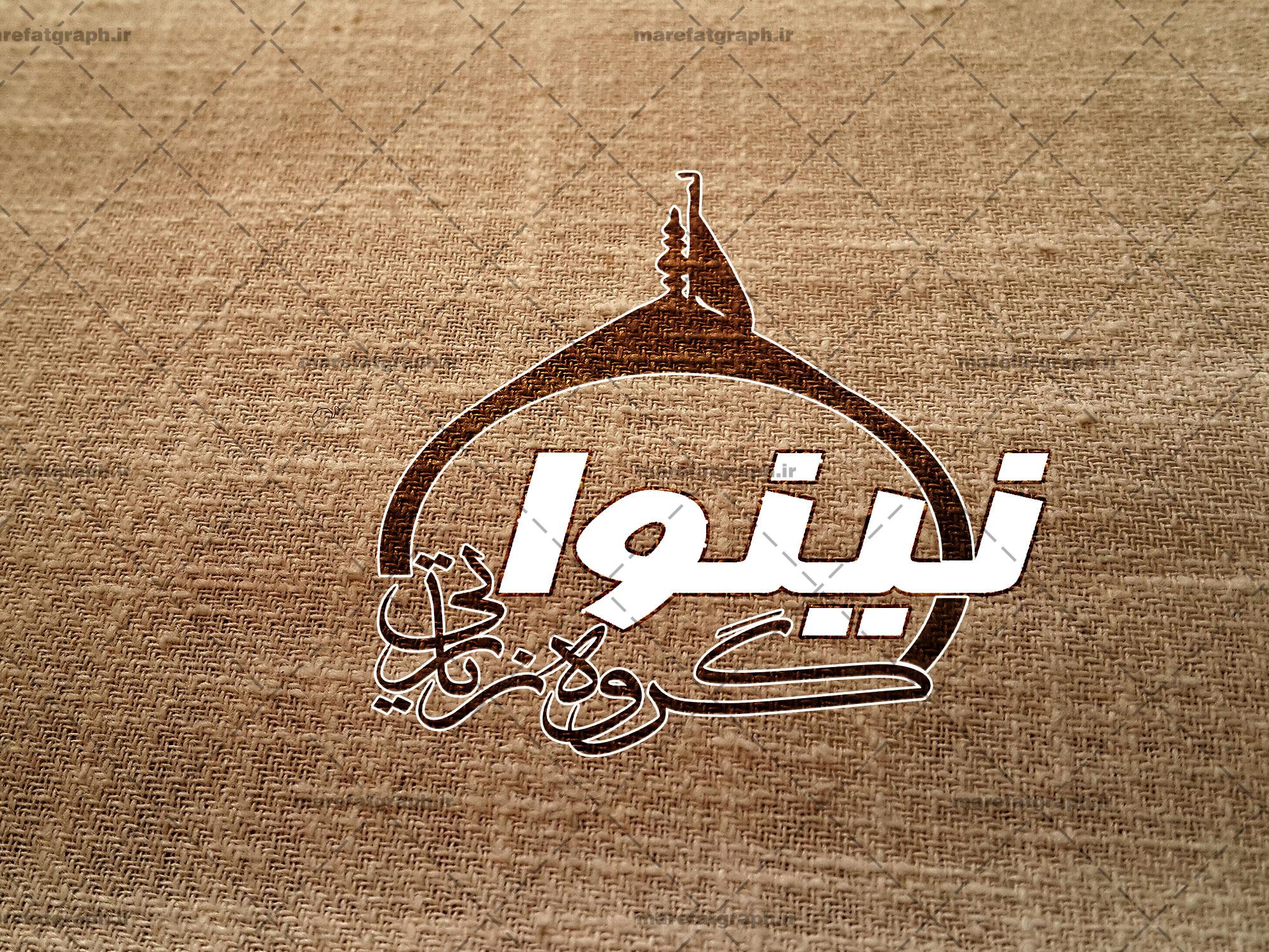 http://bayanbox.ir/view/5211581488938977722/Logo.jpg