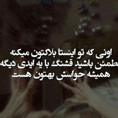 استیکر مهراب عکس نوشته بلاکم کرده + متن پروفایل :: استیکر نام ها