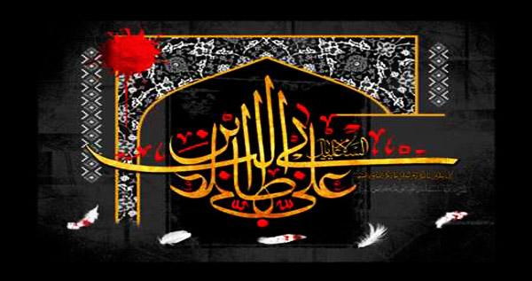 شهادت امیرالمومنین(ع)1395محمد دورکی