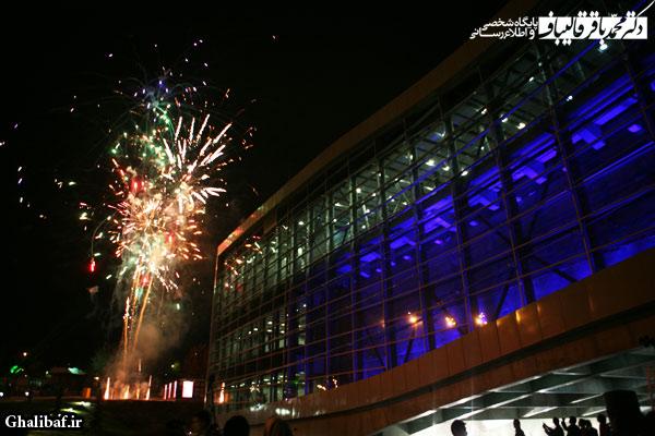 گزارش تصویری افتتاح پردیس سینمایی ملت