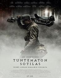 دانلود فیلم خارجی سرباز گمنام