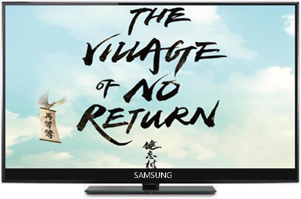دانلود فیلم The Village of No Return 2017 روستای بدون بازگشت