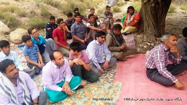 اردوی 2خرداد1395