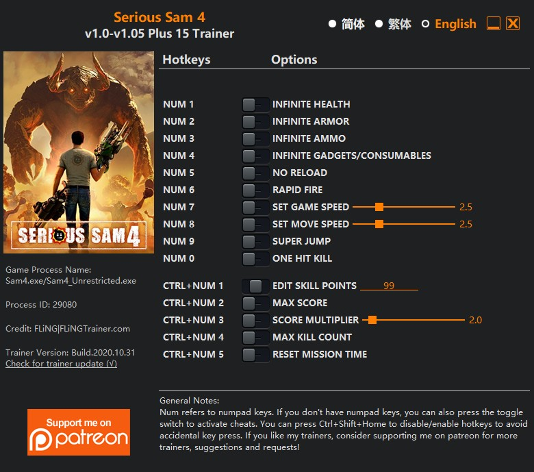 دانلود ترینر بازی Serious Sam 4