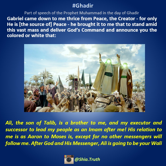 Part of Ghadir Sermon - Shia Truth