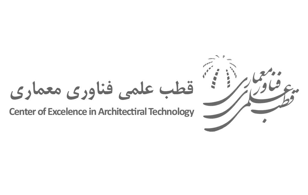 قطب علمی فناوری معماری