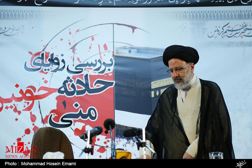 نظام اسلامی برای گرفتن حق قربانیان حادثه منا به تکلیف خود عمل میکند