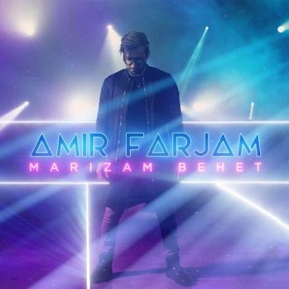 Amir Farjam, امیر فرجام