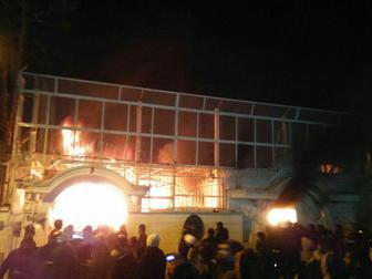 آتش گرفتن سفارت عربستان در تهران