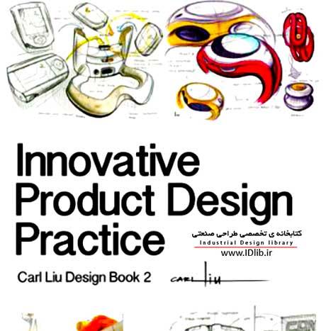 Design pdf book liu carl