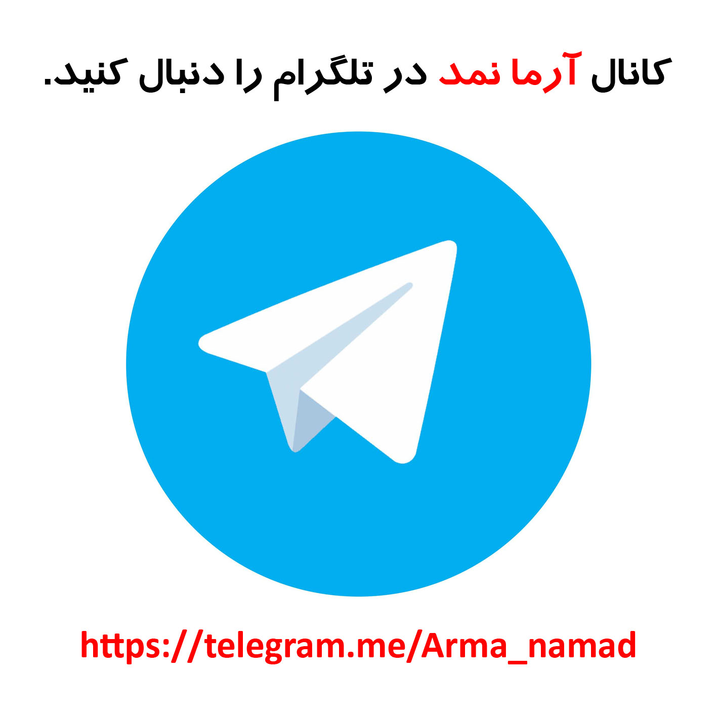 کانال+تلگرام+خرید+لباس+مردانه