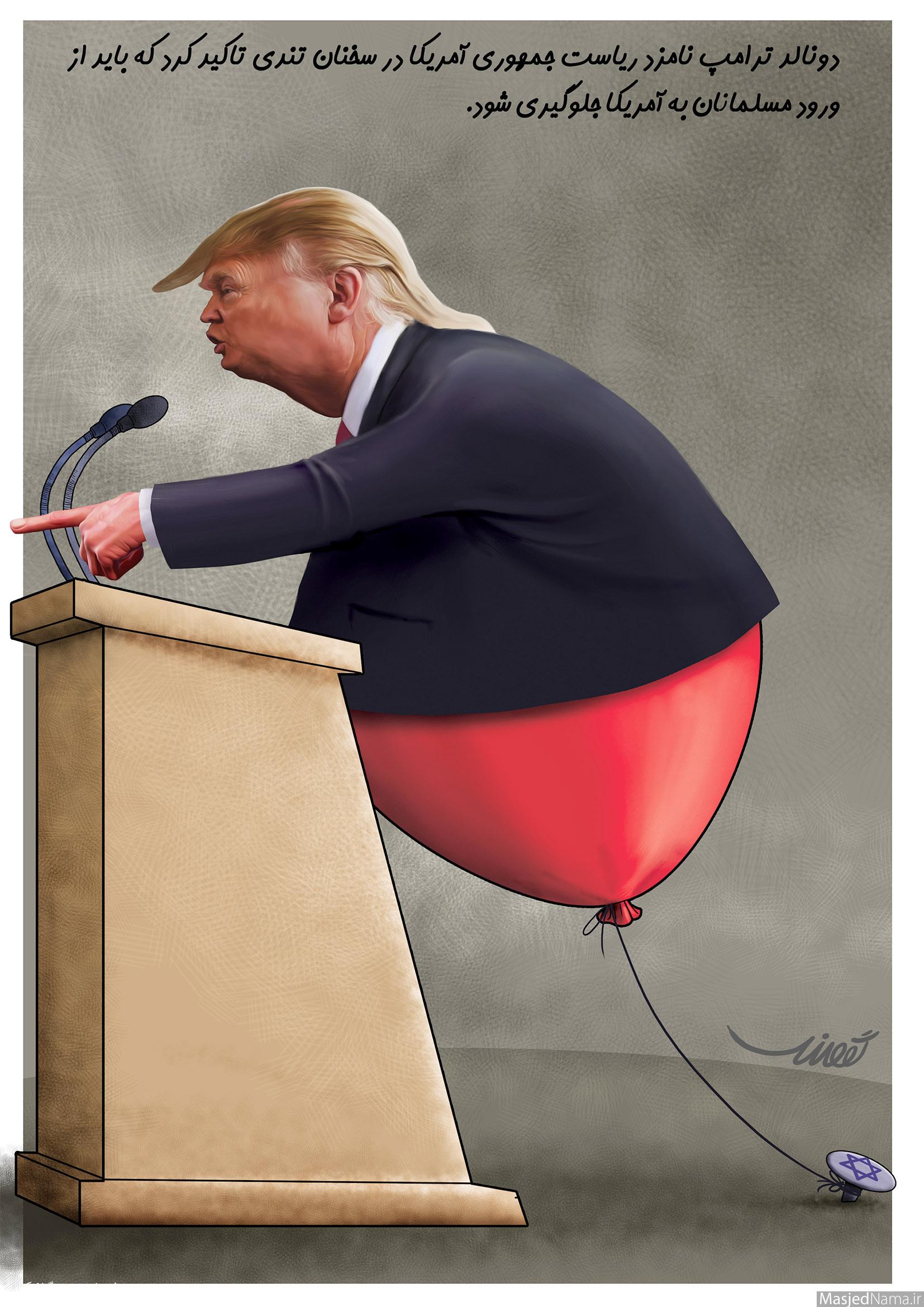 کاریکاتور/اسلام ستیزی غرب