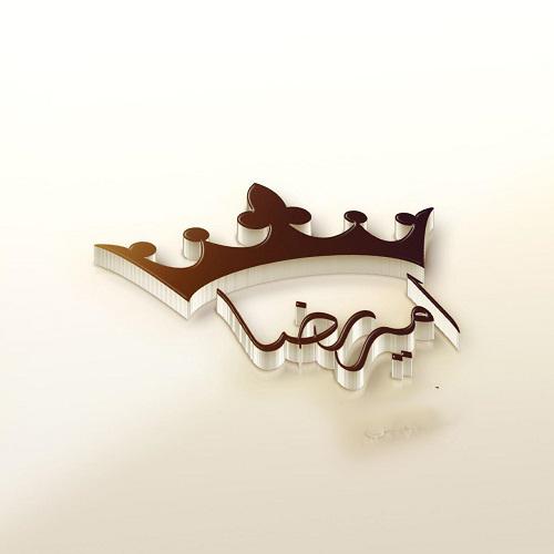 تزیین اسم برای پروفایل لوگوی زیبای اسم امیررضا 96 جدید