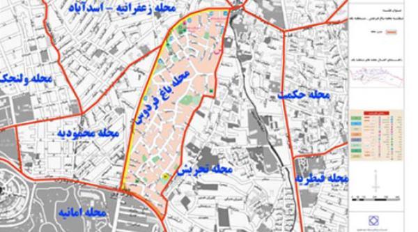 سیر تحول ساختاری و عملکردی محله در شهرهای ایران
