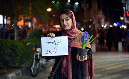 انشا درباره ایران با ریز موضوع مشاغل