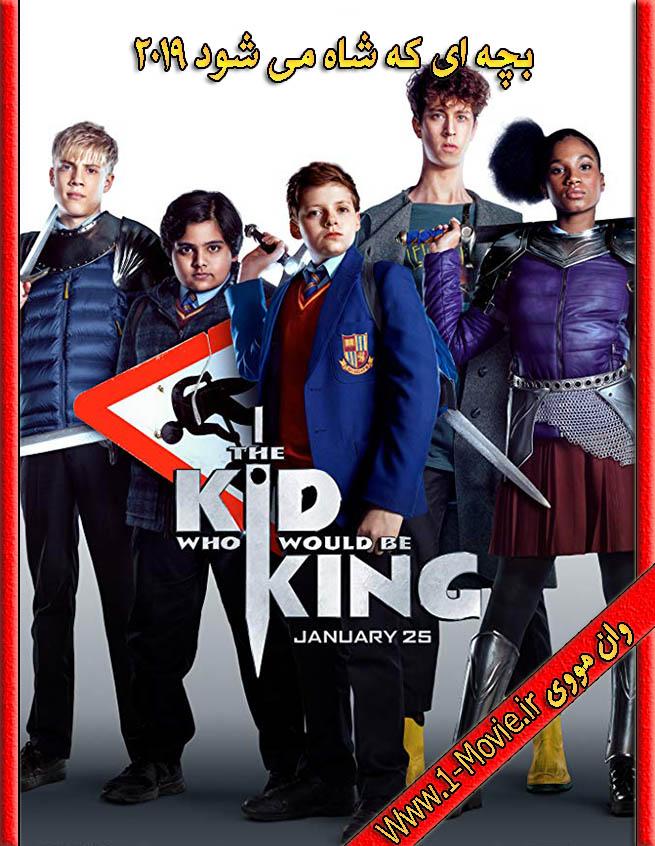 دانلود فیلم The Kid Who Would Be King 2019