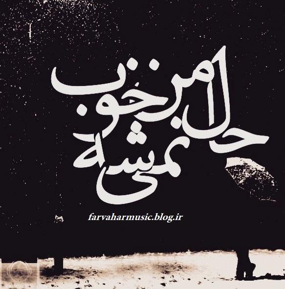 انشا انگلیسی درباره حیوان Why Is There No 'Bismillah' In The Beginning of 'Surah Baraat'? BYISLAM