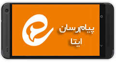 تولیدات رسانه ای محسن بهرامی ایتا