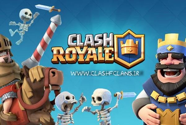 انتشار بازی جدید سوپرسل به نام Clash royale