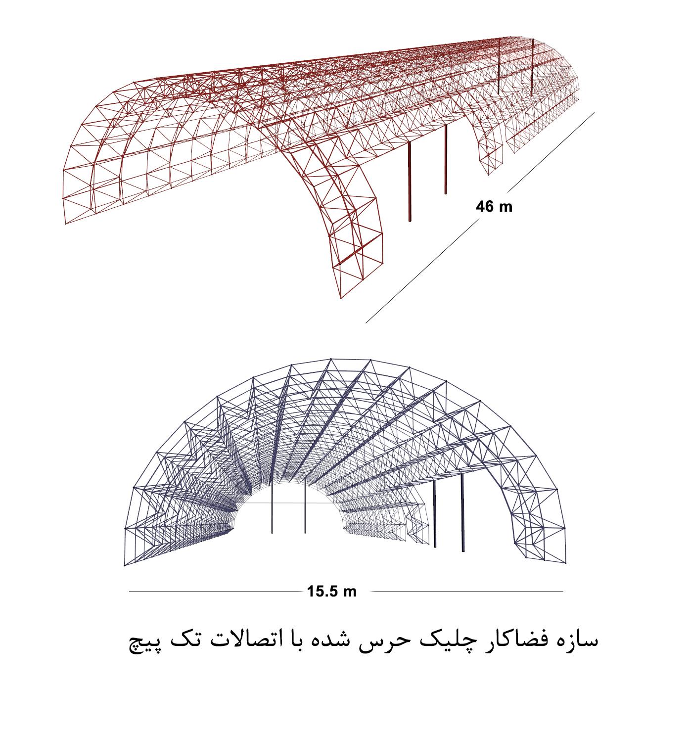 پروژه های انجام شده :: ::طول سالن: 46 متر | عرض دهانه : 15.5 متر | مجری: شرکت سازه های فضایی پاژ