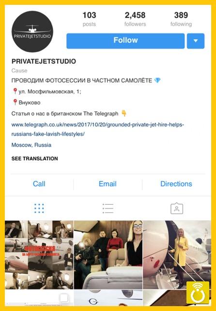 یک شرکت روسی برای انتشار عکس در اینستاگرام جت خصوصی کرایه میدهد!