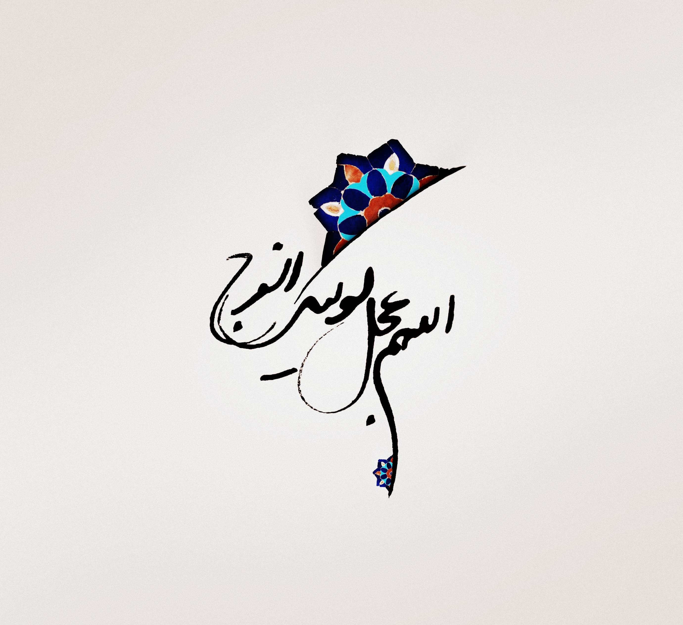 http://bayanbox.ir/view/55549888427246367/zohor036-001.jpg