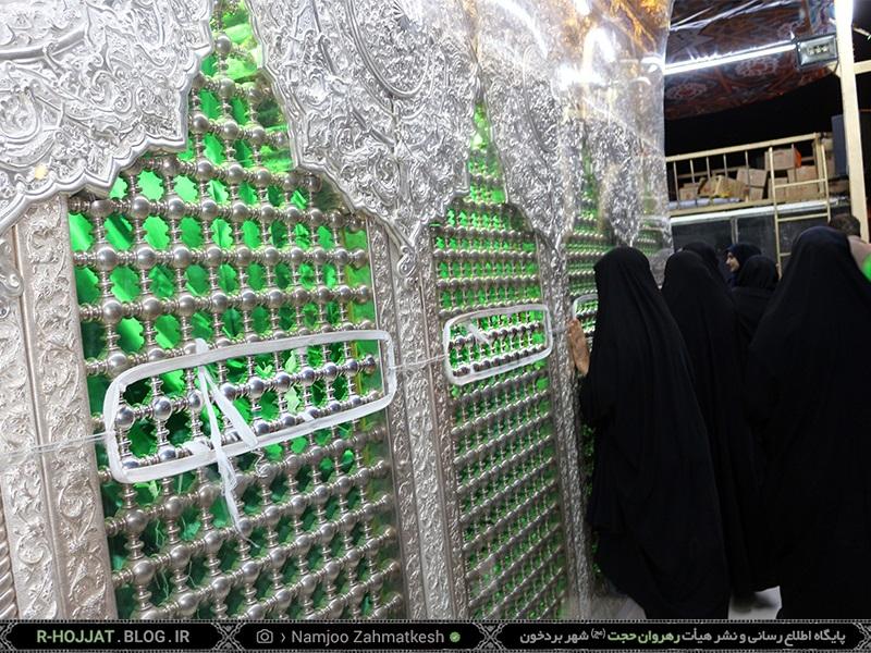 ضریح خیمه گاه امام حسین در بردخون