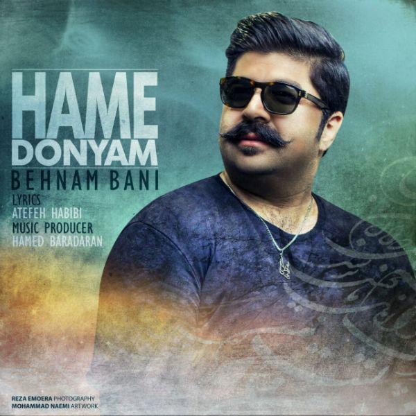 Behnam-Bani-Hame-Donyam