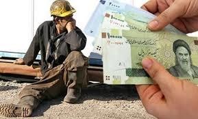 کارگر روزمزد
