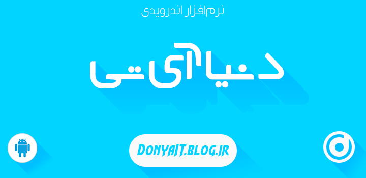 donyait-android-app-banner.png