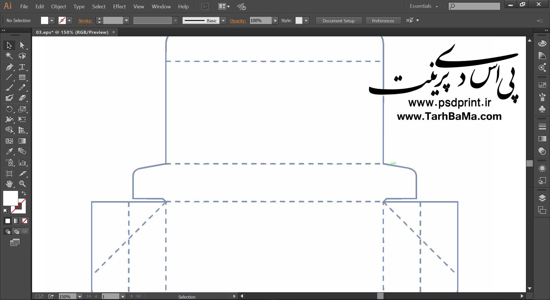 طرح لایه باز جعبه و بسته بندی