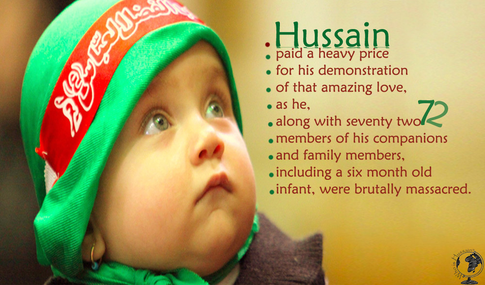 http://bayanbox.ir/view/572135943417945551/who-is-hussain-as-1.jpg