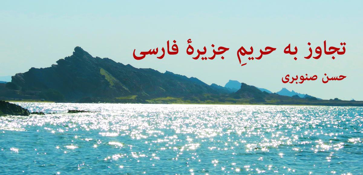 http://bayanbox.ir/view/5721631805461377797/Farsi.png