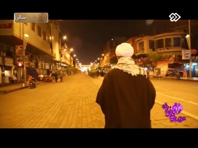 استاد صمدی آملی | شهادت امام جواد | شبکه دو