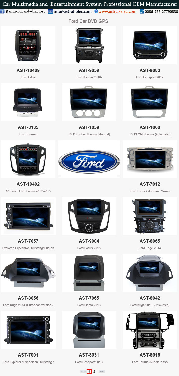ford fm am radio player car stereo manufacturer china