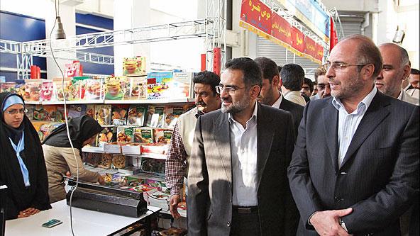 مراسم افتتاح هشتمین نمایشگاه اهدای کتاب به مدارس تهران
