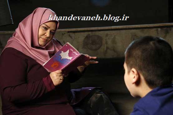 دانلود قسمت 3 سوم سریال کشیک قلب | 6 تیر 95 | ماه رمضان 95