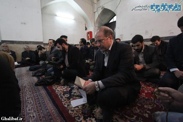 مراسم چهلمین روز رحلت حضرت آیت الله العظمی حاج آقا مجتبی تهرانی