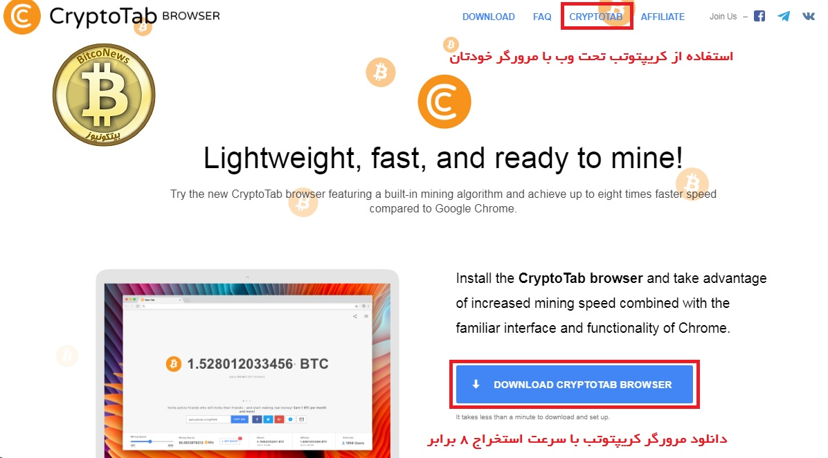 cryptotab_browser
