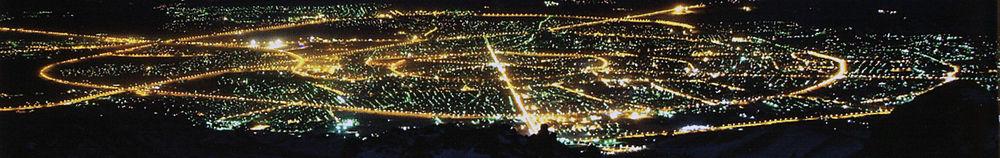 نمایی از شهر همدان