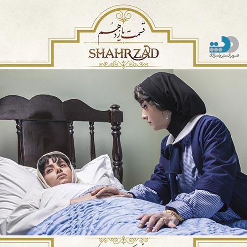 shahrzad211