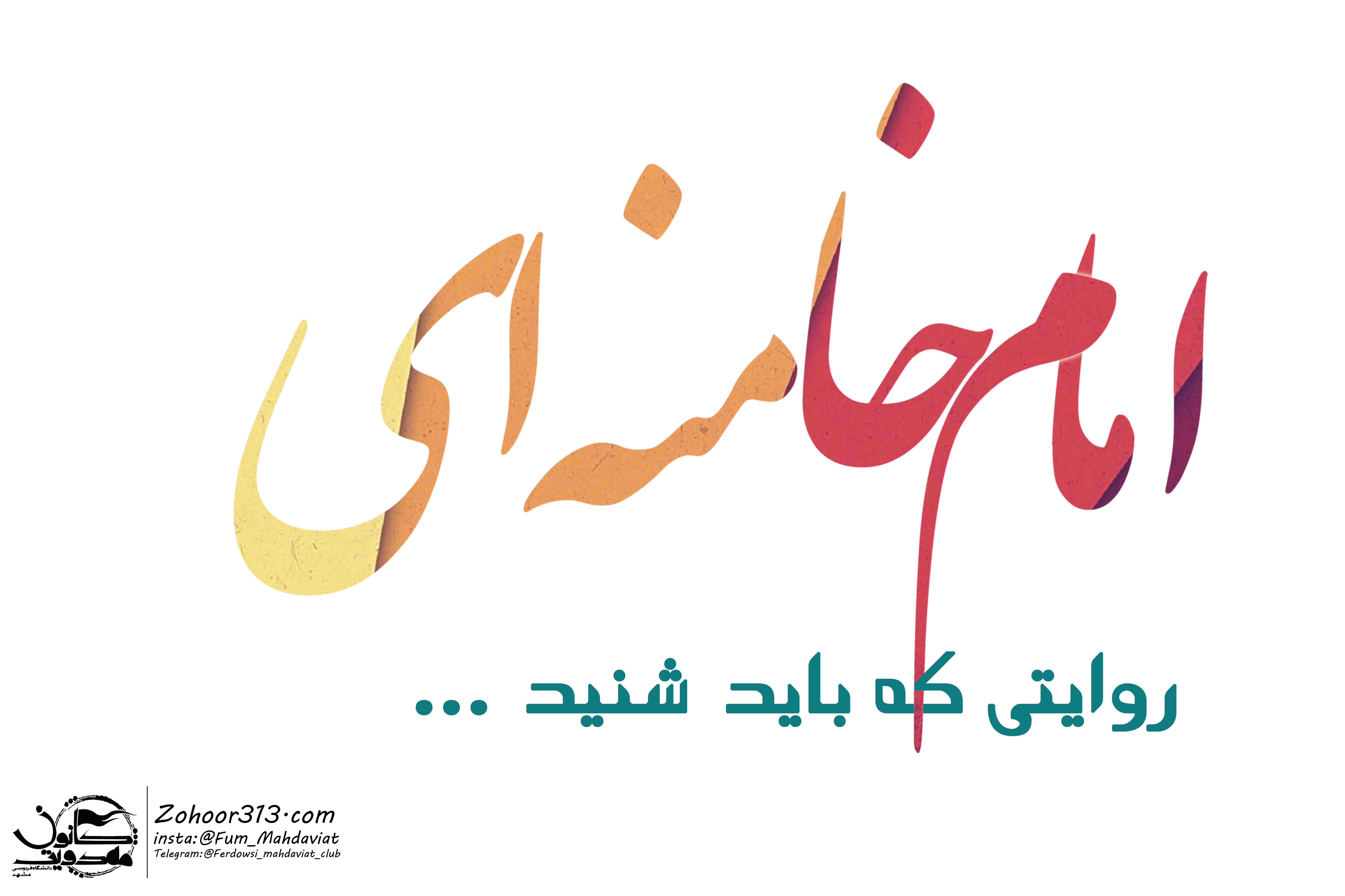 http://bayanbox.ir/view/5861862950179777556/Emam-Khamenai.jpg