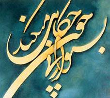 بشنو از نی (اهمیت به اقامه نماز در حرم حضرت معصومه)
