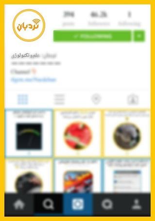 آموزش دانلود عکس پروفایل اینستاگرام