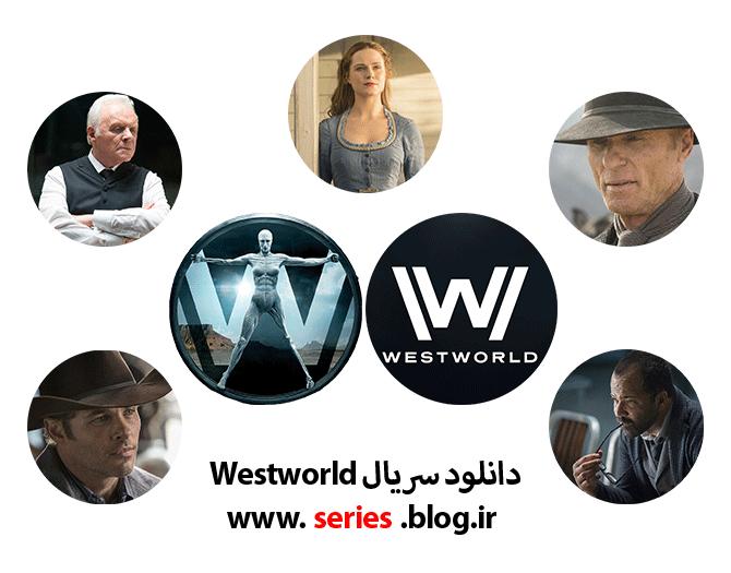 دانلود زیرنویس قسمت 7 westworld
