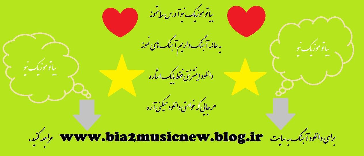 خوش آمدید و مطالب وبلاگ