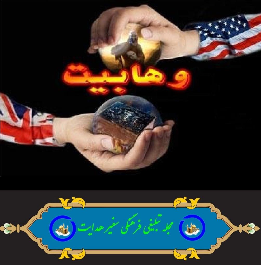 بتپرستان عابد